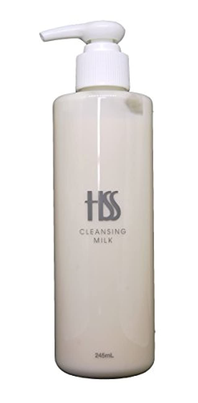 HSS クレンジングミルク S 245ml