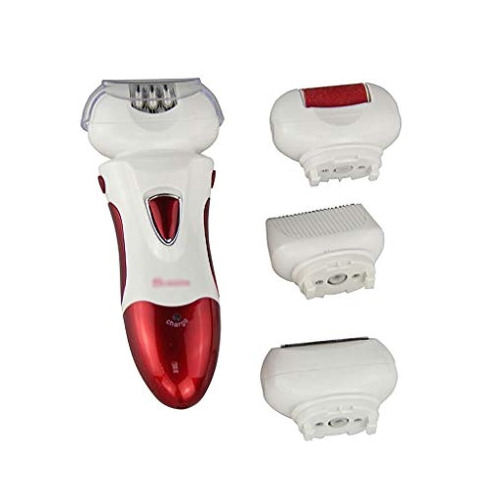 のり畝間剛性全身使用のための有料脱毛、女性コードレス携帯用電気脱毛脱毛器多機能4 1回の脱毛で、シェービング、研削足 (Color : Red)