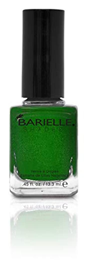 なだめるのみ抑圧BARIELLE バリエル アイリッシュグリーン 13.3ml Lily of the Valley 5227 New York 【正規輸入店】