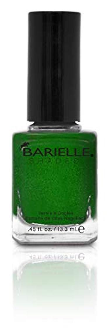 略奪食用を除くBARIELLE バリエル アイリッシュグリーン 13.3ml Lily of the Valley 5227 New York 【正規輸入店】