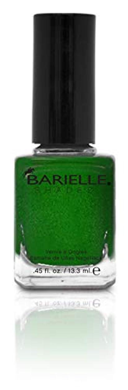 下に贈り物以下BARIELLE バリエル アイリッシュグリーン 13.3ml Lily of the Valley 5227 New York 【正規輸入店】