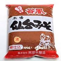 谷風味噌1Kg(漉味噌)