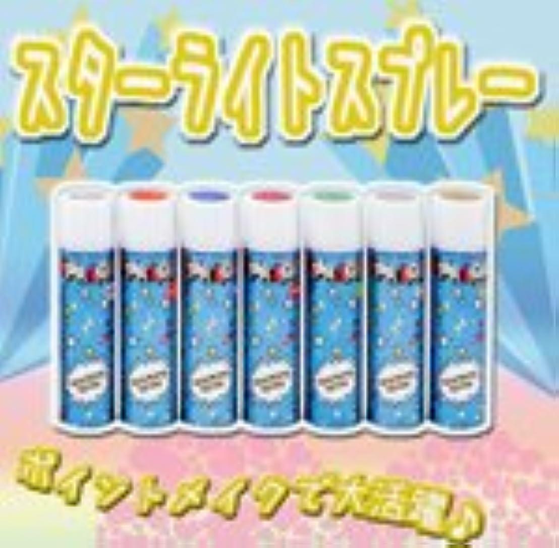 アレルギー摂氏排除するスターライトスプレー 80g 【ラメ】 シルバー