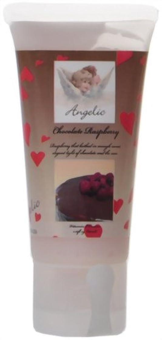 塩辛い新しさ製造エンジェリック(Angelic) ハンド&ボディクリーム ラズベリーチョコ 34ml