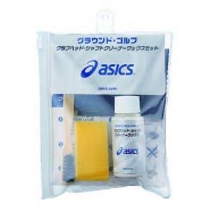 アシックス グラウンドゴルフ クラブお手入れセット GGG5...