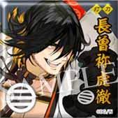トレーディングバッジコレクション 刀剣乱舞-ONLINE- vol.3「長曽祢虎徹」