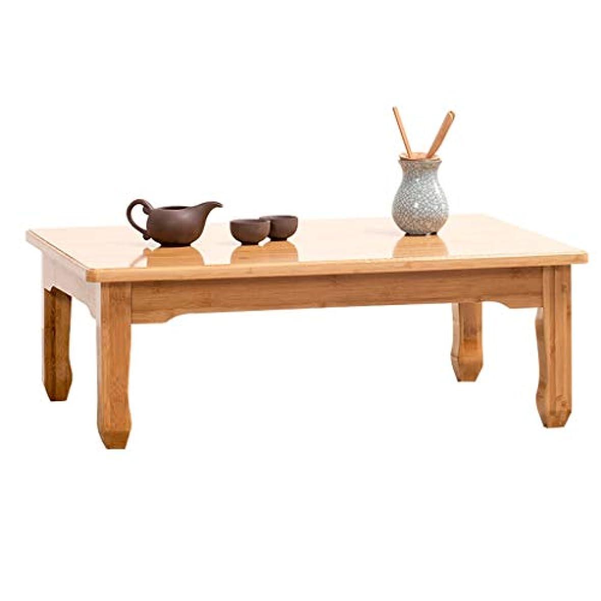 困惑後貞テーブルコーヒーテーブル家庭用畳テーブルバルコニー出窓茶テーブル多機能小茶テーブルリビングルームのテーブルギフト (Color : YELLOW, Size : 80*60*25CM)