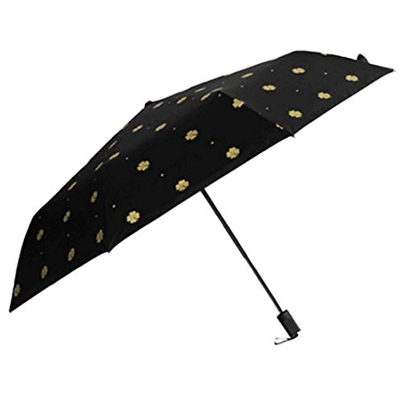 不愉快承認する中級Chuangshengnet 30パーセント傘ホット箔クローバー黒プラスチック太陽傘紫外線保護傘紫外線傘用男性と女性が使用できる