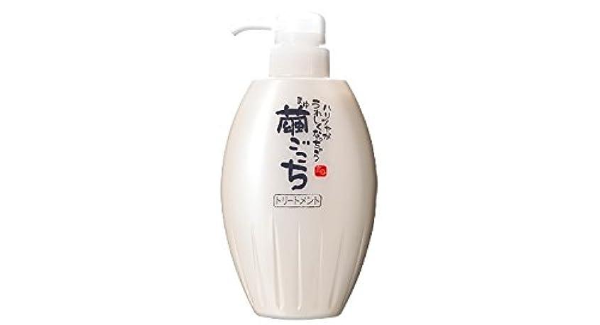 免疫する厳イチゴ高陽社 繭ごこちトリートメント(350ml)