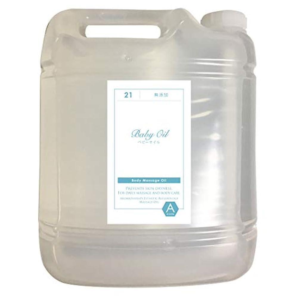 触覚さておき咲く無添加ベビーオイル(無香料)業務用サイズマッサージオイル 5L