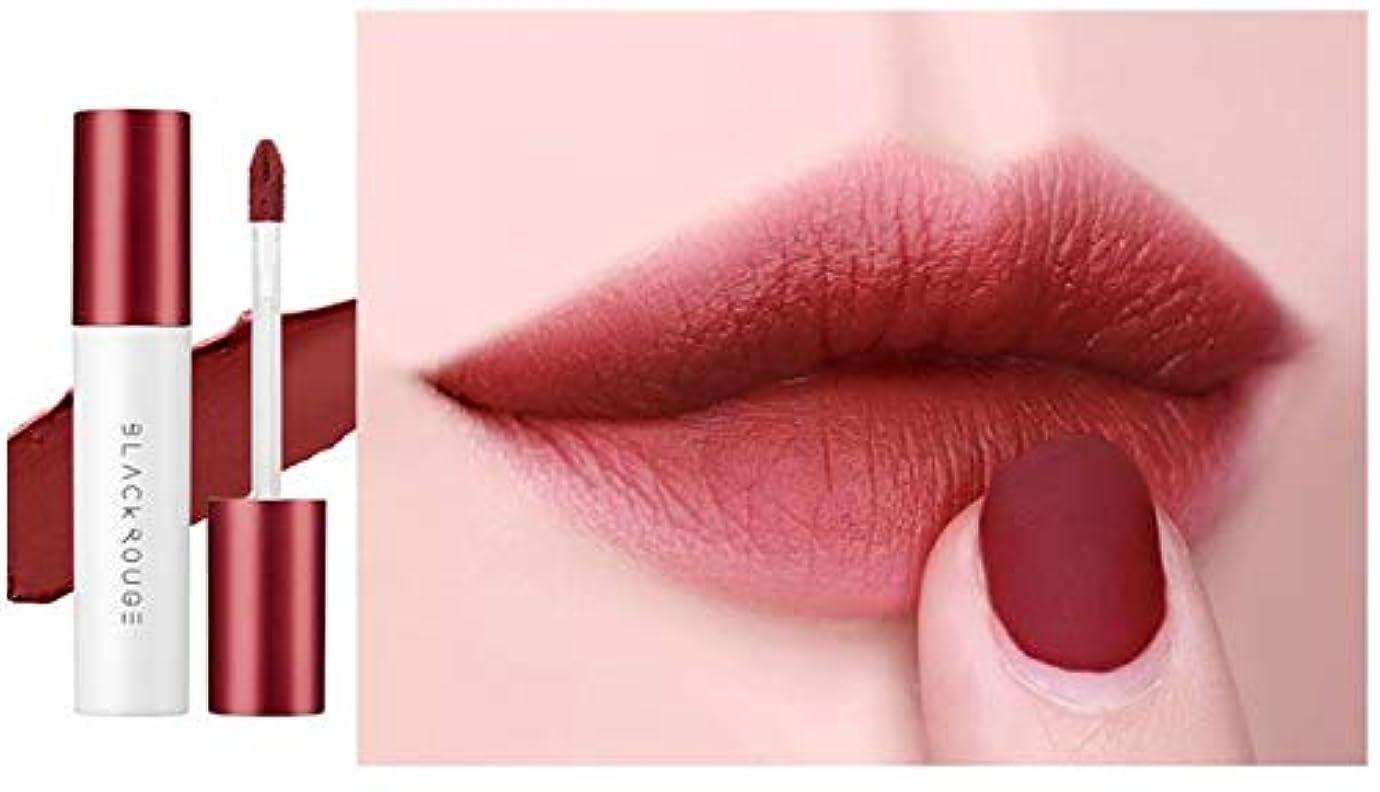 ドラフトマットレスまともなBlack Rouge Cotton Lip Color (T08 Mocha) ブラックルージュ コットン リップ カラー [並行輸入品]