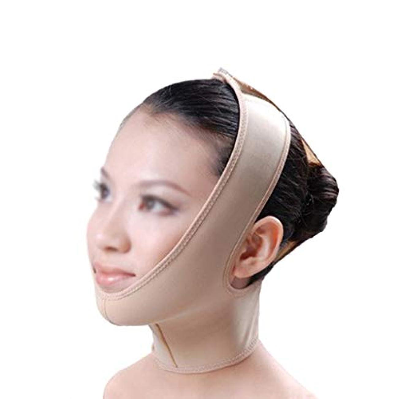 滑り台バリアカールダブルチンストラップ、包帯リフト、引き締めフェイシャルリフト、フェイシャル減量マスク、リフティングスキン包帯,男性と女性の両方が使用できます (Size : M)