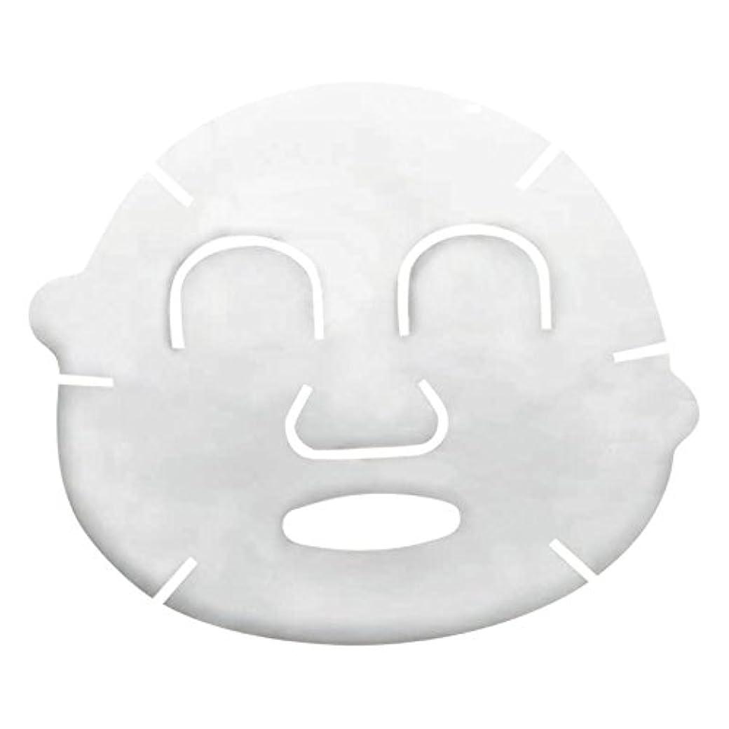 設置流星部屋を掃除するシャーロットティルバリーマルチ奇跡のグロークレンザーマスク&バーム100ミリリットル (Charlotte Tilbury) - Charlotte Tilbury Multi-Miracle Glow Cleanser...