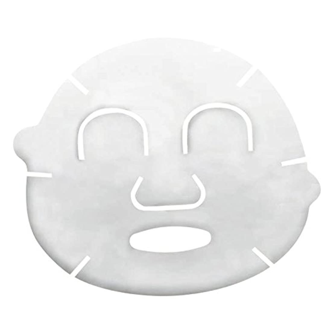 一定レタスアラブサラボシャーロットティルバリーマルチ奇跡のグロークレンザーマスク&バーム100ミリリットル (Charlotte Tilbury) - Charlotte Tilbury Multi-Miracle Glow Cleanser...