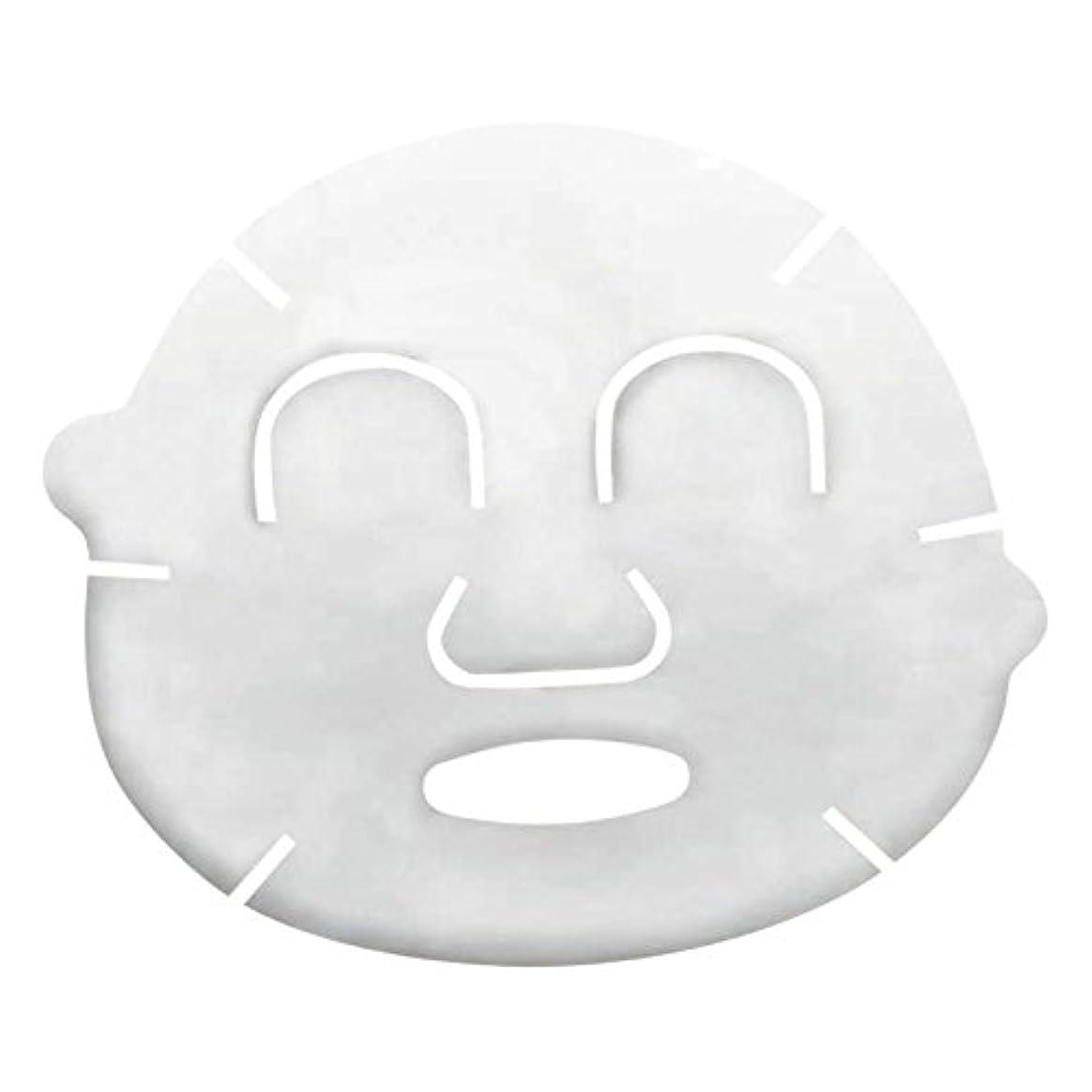 シャーロットティルバリーマルチ奇跡のグロークレンザーマスク&バーム100ミリリットル (Charlotte Tilbury) - Charlotte Tilbury Multi-Miracle Glow Cleanser...