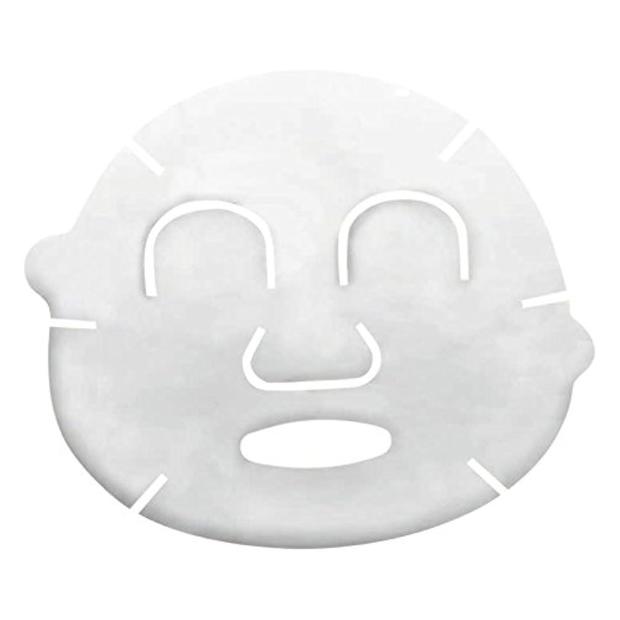 アメリカ概念感染するシャーロットティルバリーマルチ奇跡のグロークレンザーマスク&バーム100ミリリットル (Charlotte Tilbury) (x6) - Charlotte Tilbury Multi-Miracle Glow Cleanser...