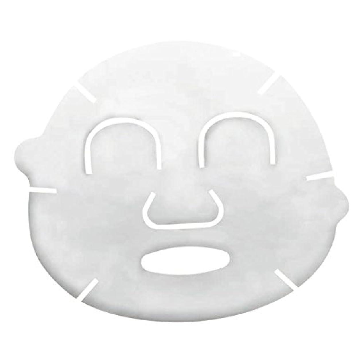 イタリックおしゃれな法令シャーロットティルバリーマルチ奇跡のグロークレンザーマスク&バーム100ミリリットル (Charlotte Tilbury) (x2) - Charlotte Tilbury Multi-Miracle Glow Cleanser...