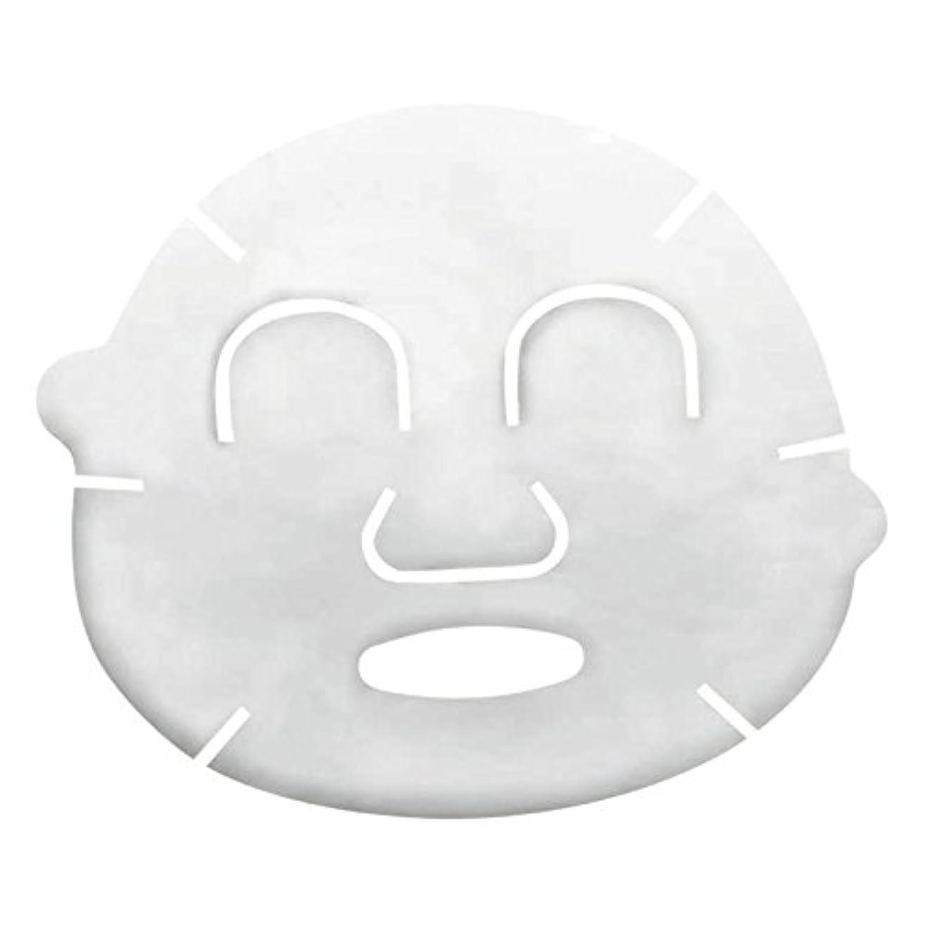 成分刺繍浅いシャーロットティルバリーマルチ奇跡のグロークレンザーマスク&バーム100ミリリットル (Charlotte Tilbury) - Charlotte Tilbury Multi-Miracle Glow Cleanser Mask & Balm 100ml [並行輸入品]