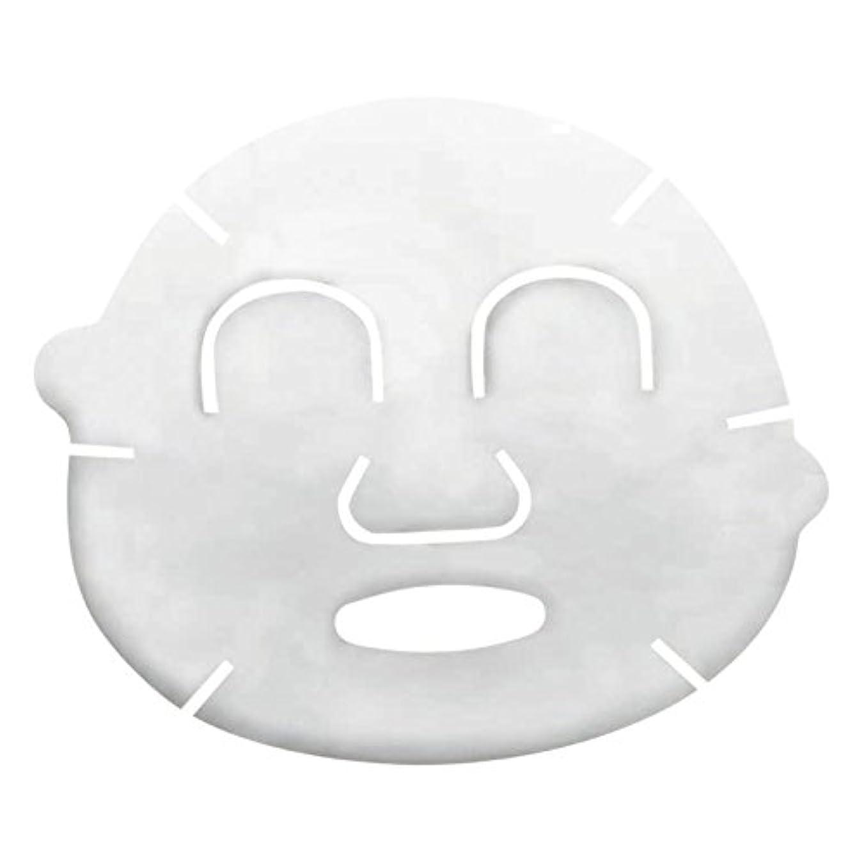 一般的に言えば娘十年シャーロットティルバリーマルチ奇跡のグロークレンザーマスク&バーム100ミリリットル (Charlotte Tilbury) - Charlotte Tilbury Multi-Miracle Glow Cleanser...
