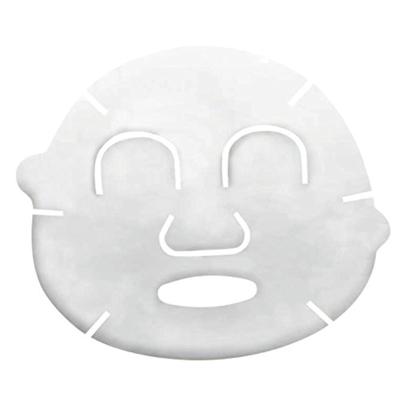 マッシュカリング信念シャーロットティルバリーマルチ奇跡のグロークレンザーマスク&バーム100ミリリットル (Charlotte Tilbury) (x6) - Charlotte Tilbury Multi-Miracle Glow Cleanser...