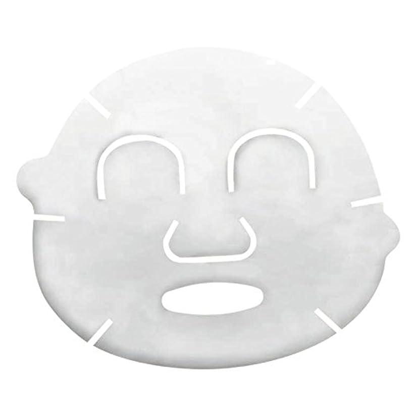 テロリストモバイルロータリーシャーロットティルバリーマルチ奇跡のグロークレンザーマスク&バーム100ミリリットル (Charlotte Tilbury) - Charlotte Tilbury Multi-Miracle Glow Cleanser...