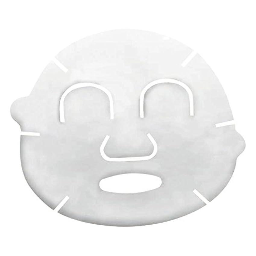 安息情緒的はさみシャーロットティルバリーマルチ奇跡のグロークレンザーマスク&バーム100ミリリットル (Charlotte Tilbury) (x6) - Charlotte Tilbury Multi-Miracle Glow Cleanser...