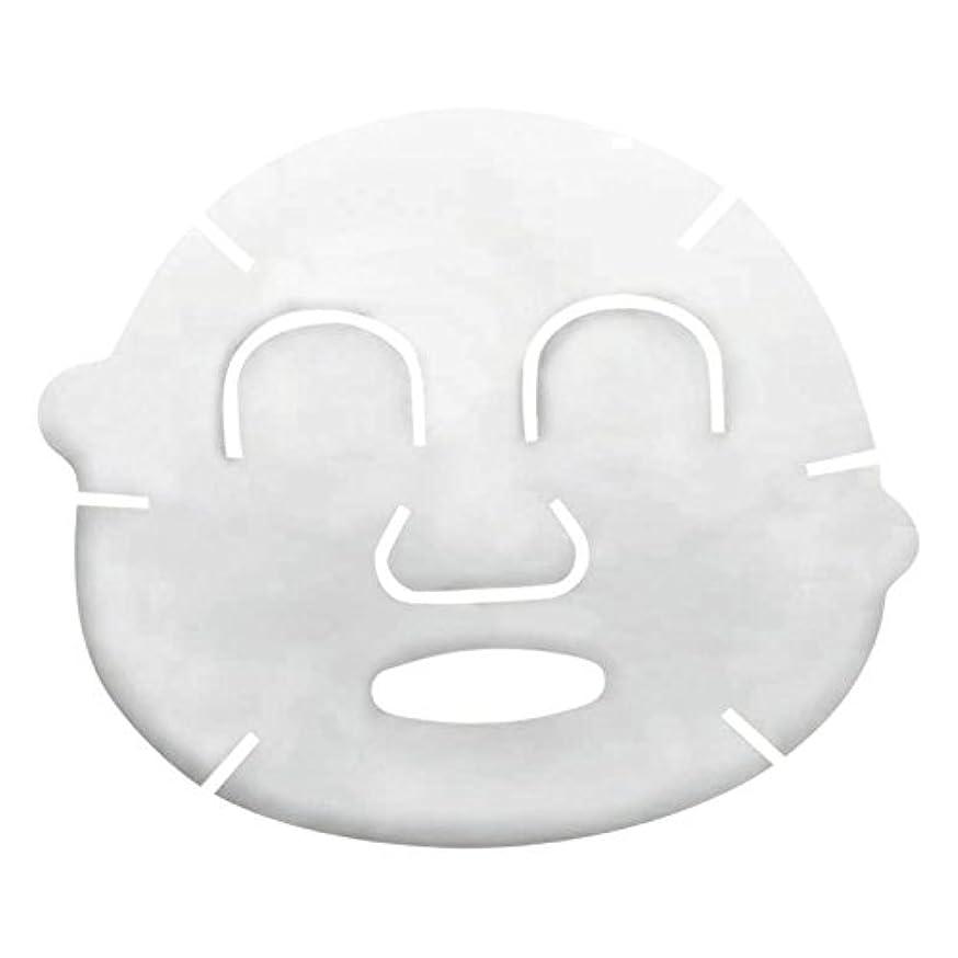 イブ水陸両用割り当てますシャーロットティルバリーマルチ奇跡のグロークレンザーマスク&バーム100ミリリットル (Charlotte Tilbury) - Charlotte Tilbury Multi-Miracle Glow Cleanser...