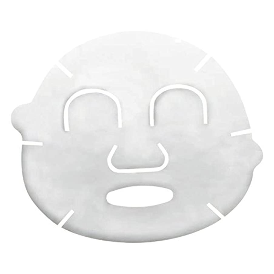 逆さまに冷笑する気怠いシャーロットティルバリーマルチ奇跡のグロークレンザーマスク&バーム100ミリリットル (Charlotte Tilbury) - Charlotte Tilbury Multi-Miracle Glow Cleanser...