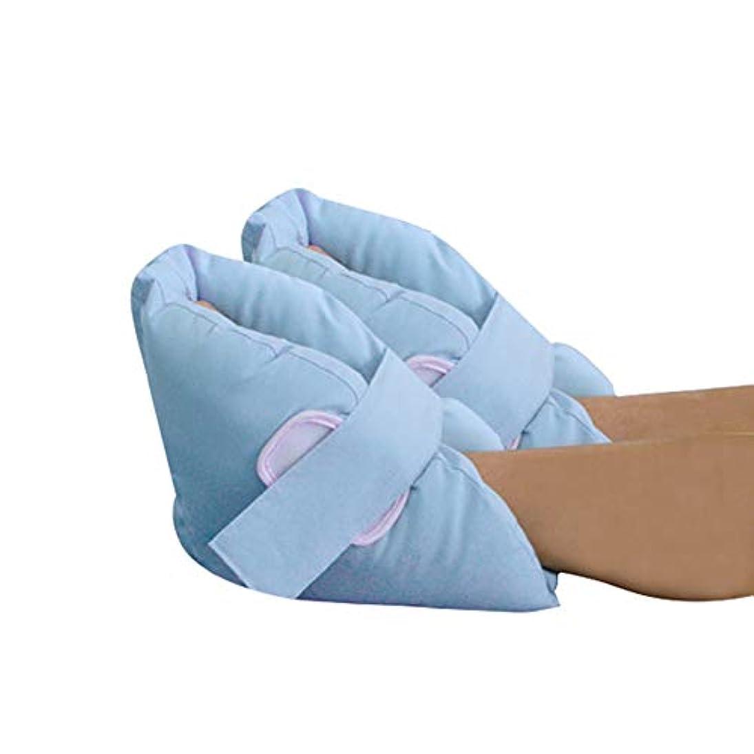 湖保守可能テクニカルソフト慰めヒールプロテクター枕、足首サポート枕フットプロテクション、1ペア、ライトブルー
