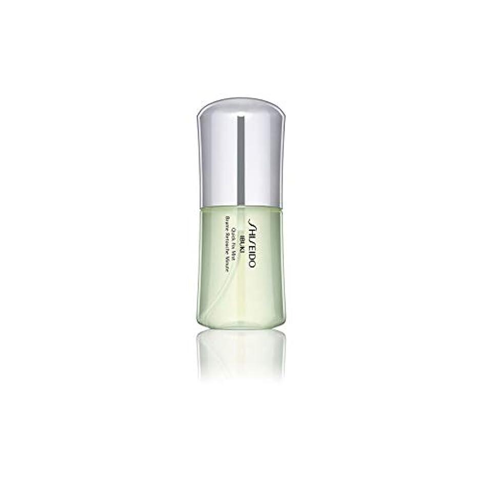 ジョグ取り扱い毎回[Shiseido] 資生堂伊吹クイックフィックスミスト(50ミリリットル) - Shiseido Ibuki Quick Fix Mist (50ml) [並行輸入品]