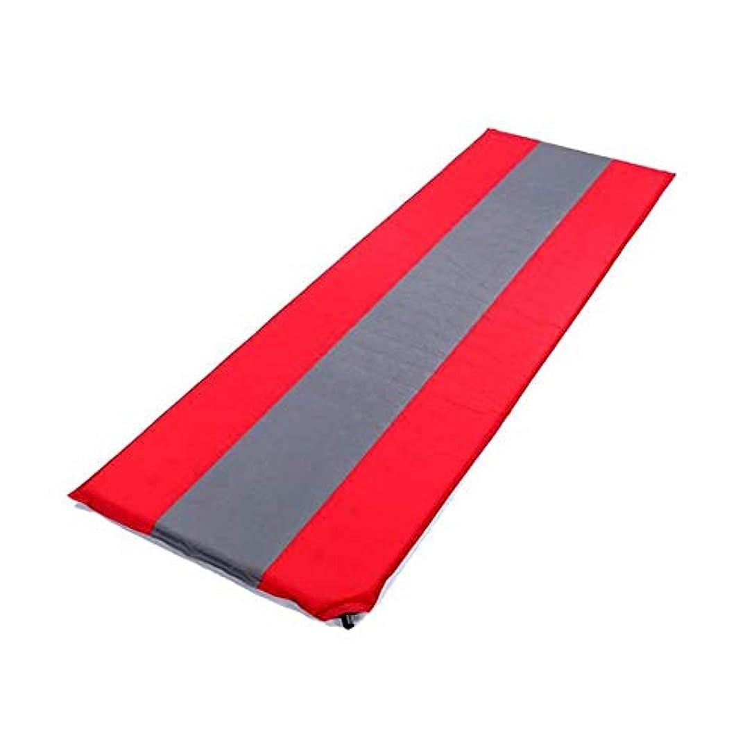硬化する論争的国旗一人用防水コンパクト屋外用インフレータブル厚手フォームマットエアマットレススリーピングパッド超軽量折りたたみ式自己膨張式キャンプパッド (色 : 赤, サイズ : 72.8*26.4*1.97inches)