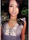 First Impression 杉崎夏希 [DVD]