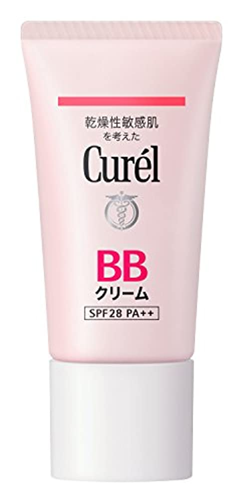 シングル囲いかすかなキュレル BBクリーム 自然な肌色 35g