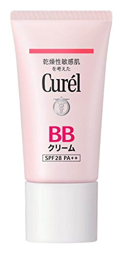 機転消毒剤やめるキュレル BBクリーム 自然な肌色 35g