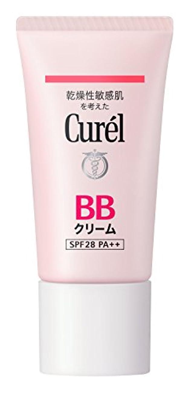 放射能組み込む証明書キュレル BBクリーム 自然な肌色 35g