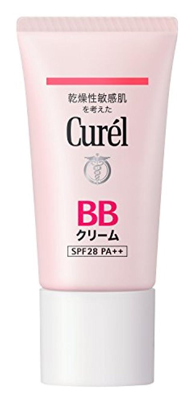 以下かみそり球状キュレル BBクリーム 自然な肌色 35g