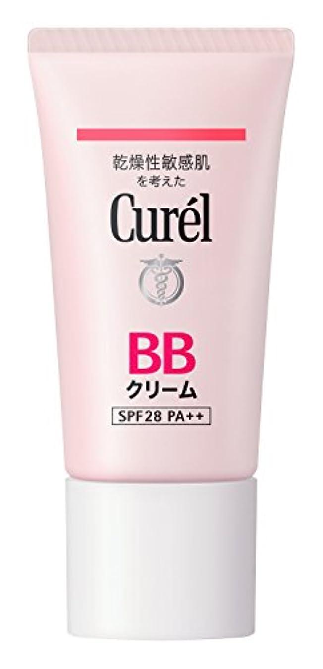 事逸脱不屈キュレル BBクリーム 自然な肌色 35g