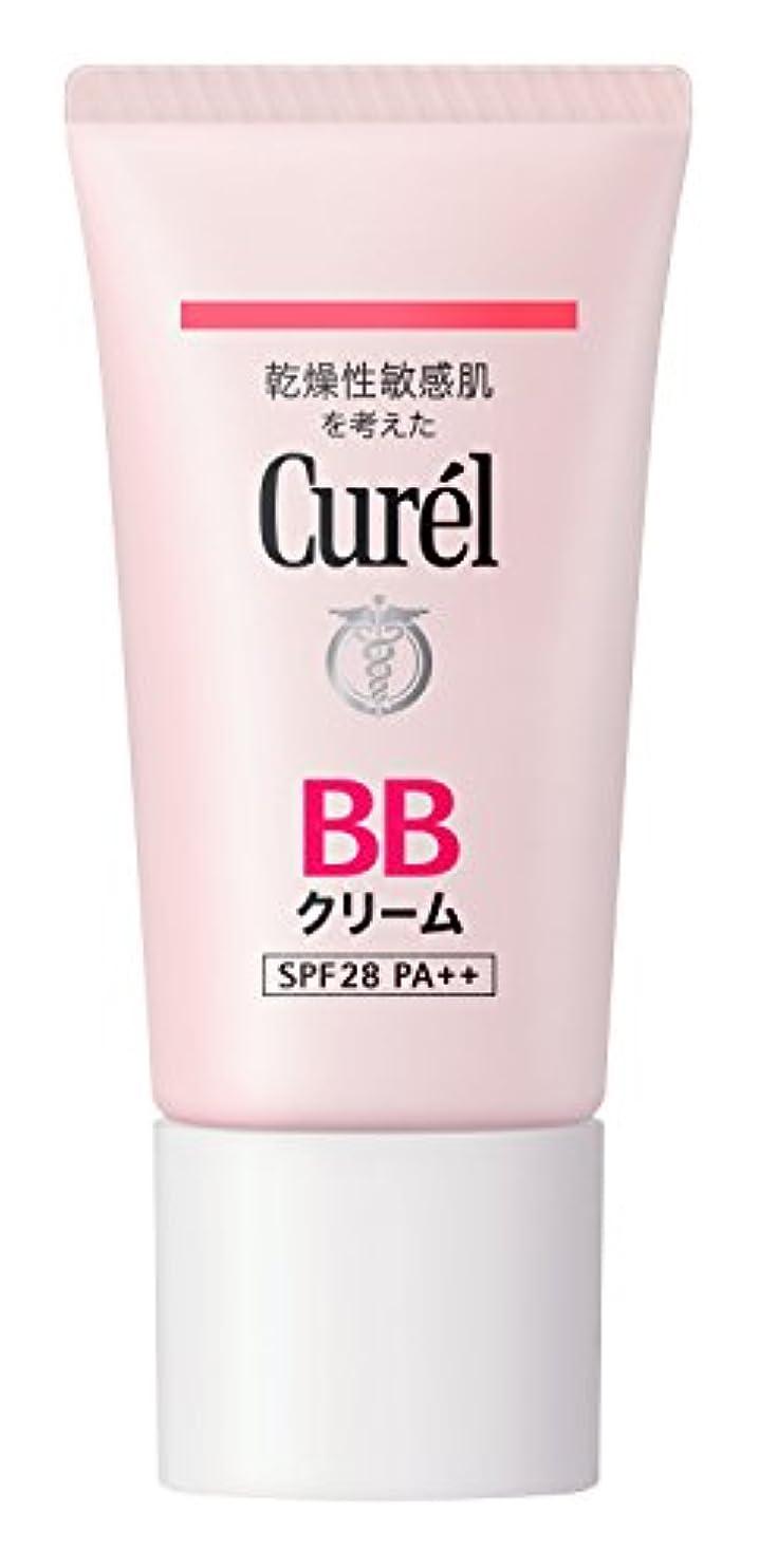 三角伝染性の普及キュレル BBクリーム 自然な肌色 35g