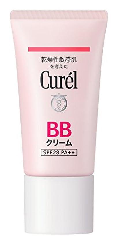 練習した卒業極めて重要なキュレル BBクリーム 自然な肌色 35g