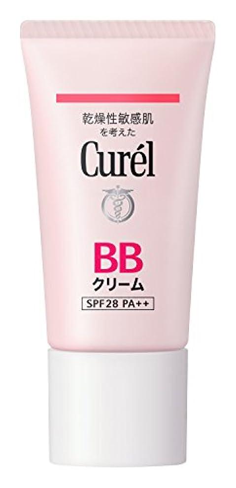 圧縮する降臨雇用キュレル BBクリーム 自然な肌色 35g