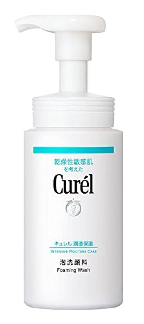 クリーク補正妖精【花王】キュレル 薬用泡洗顔料 150ml ×5個セット