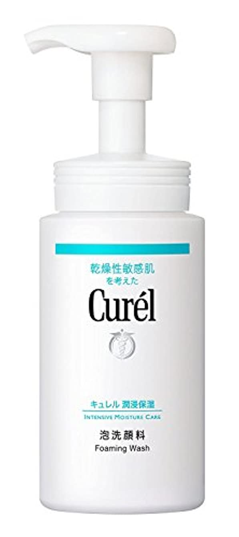 散髪ちらつき罪【花王】キュレル 薬用泡洗顔料 150ml ×5個セット