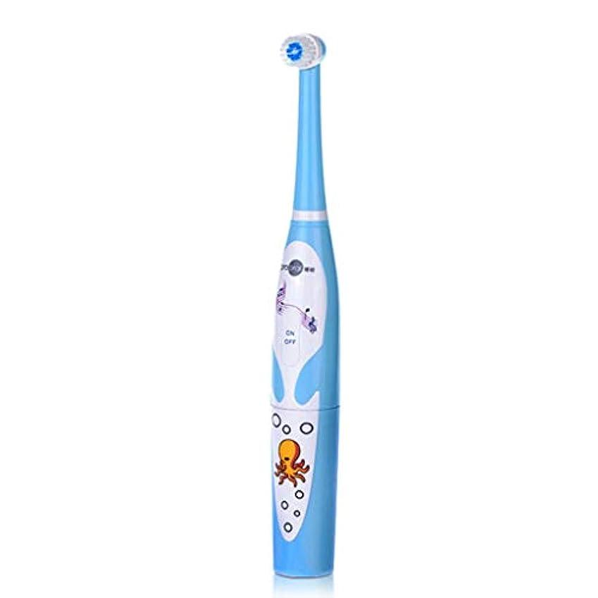ロビーについて冷酷な電動歯ブラシキッド電動歯ブラシファミリーベビー用ソフトヘア自動回転電動歯ブラシ(カラー:ブルー)