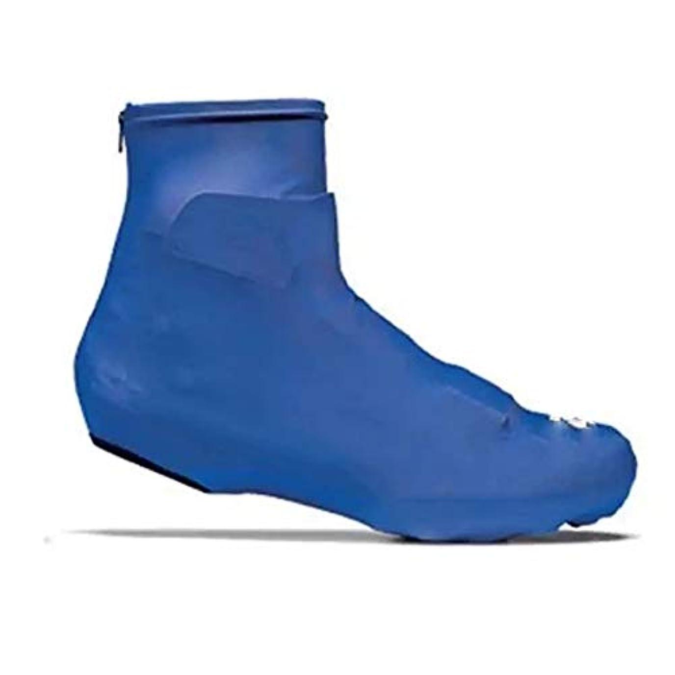 展望台全国親Meet now サイクリングシューズ、アウトドア乗馬、暖かくて防風の靴カバー、レインブーツ、保護カバー、足、黒い自転車の靴カバー、普遍的な靴のカバー、伸縮性のある布地、衝撃吸収、脱落防止、防汚性防水靴カバー 品質保証 (Color : Blue, Size : EU-40)
