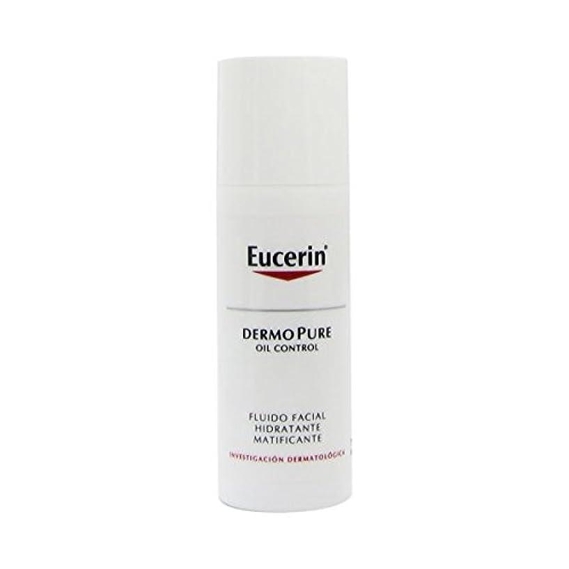 寂しい置き場警報Eucerin Dermopure Oil Control Matifying And Moisturizing Fluid 50ml [並行輸入品]