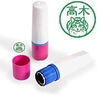 【動物認印】猫ミトメ43・箱座りキジトラ腹白猫 ホルダー:ピンク/カラーインク: 緑