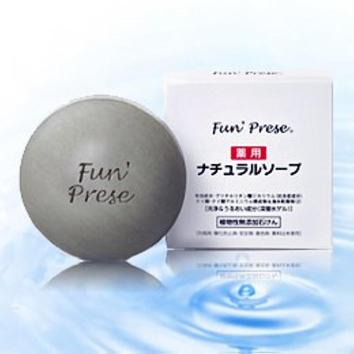 鎮静剤モニカ付録トミカ 植物性無添加石けん ファンプレゼ 薬用ナチュラルソープ(60g) 4個