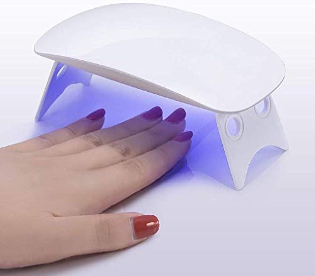 砂漠キャプション責任HNaGRDMMP 爪&足の爪ジェルベースポリッシュUSBプラグ付きジェルネイル6W UVライトLEDネイルドライヤー養生ランプ用のUVランプ