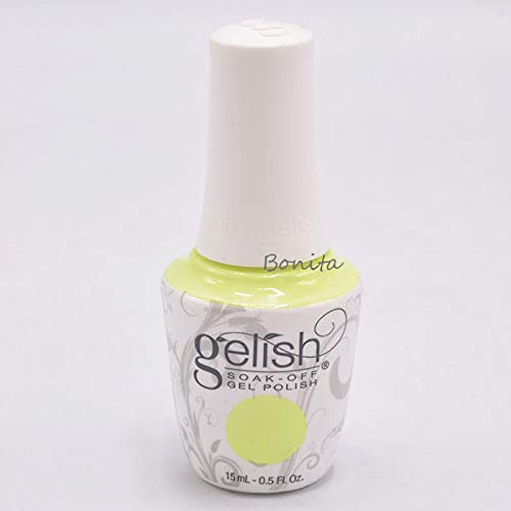 毛細血管とてもチケットGelish Soak-Off Gel - A Tribe Called Cool - 15 ml / 0.5 oz