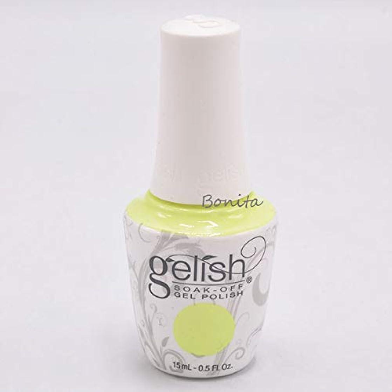 ワードローブ研究チケットGelish Soak-Off Gel - A Tribe Called Cool - 15 ml / 0.5 oz